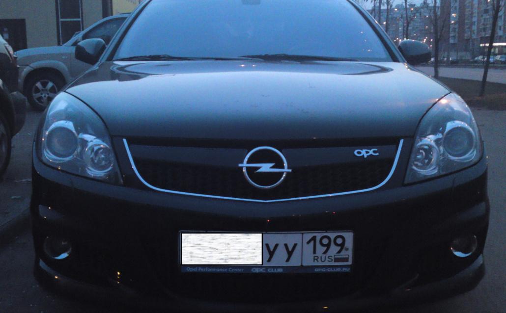 Opel Vectra C Vectra OPC