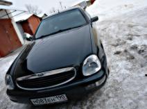 Ford Scorpio II (GFR,GGR)
