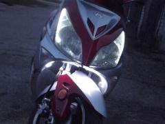 Atlant 150cc