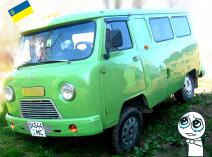 УАЗ 23171