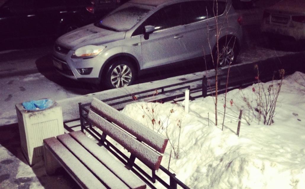 Ford Kuga Ice baby