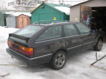 Audi 200 Avant (44,44Q)