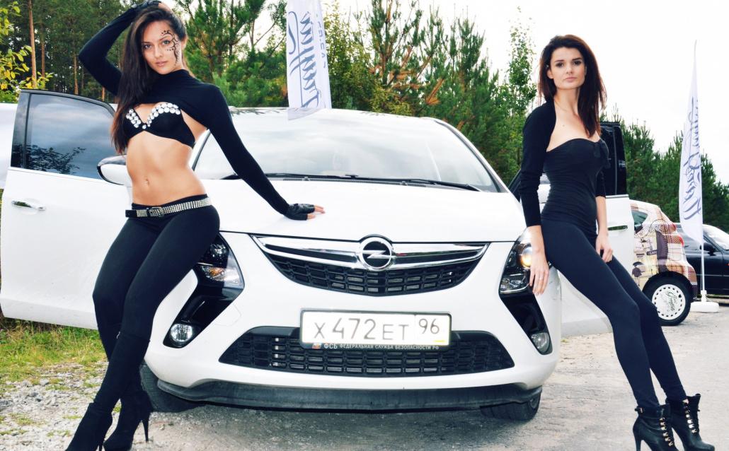Opel Zafira B ZaFIRkA