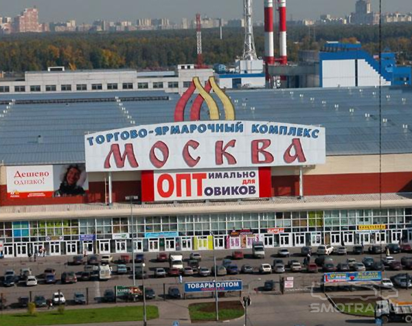 """В Люблино в ТЦ  """"Москва """" задержаны более тысячи человек, сообщает РИА  """"Новости """". div style= """"width: 380px..."""