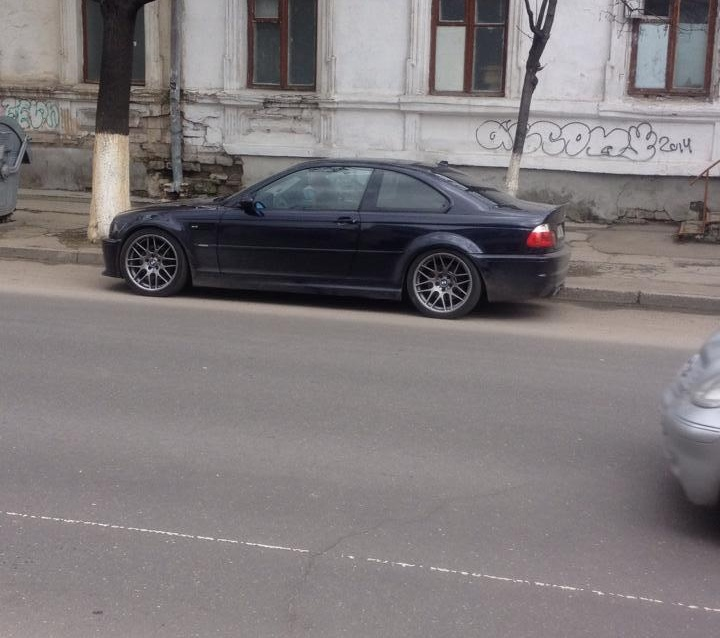 ВЖИК! (с) Давидыч