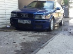Audi Coupe Street Fighter Project