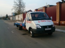 ГАЗ 233001