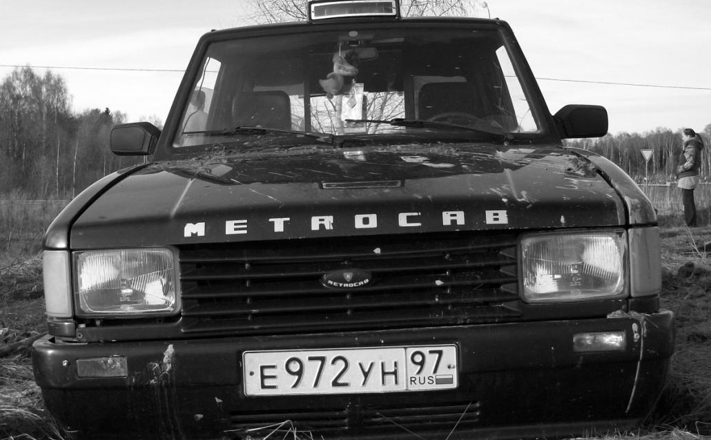 Metrocab Taxi  (II -series) малютка