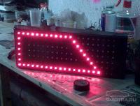 Как сделать задние светодиодные фонари своими рукам 85