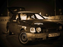 Ford Sierra Turnier I