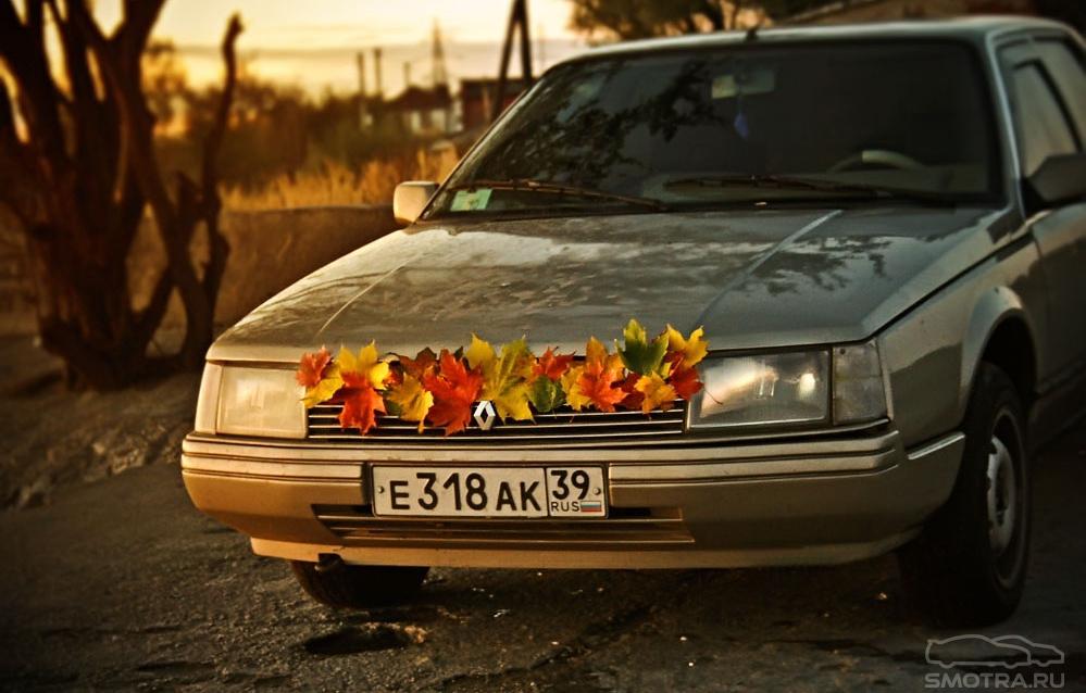Renault 25 (B29) Первая любовь