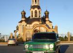 Зеленый Перламутр-Ксералик