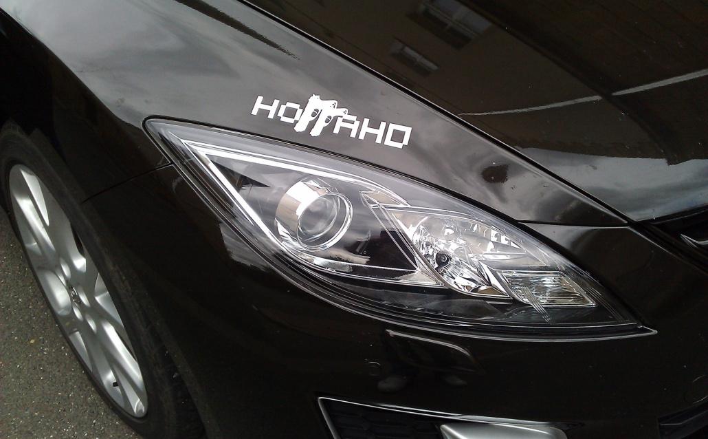 Mazda Mazda 6 (GH) Sport Wagon Malisch