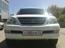 Lexus GX (J15)