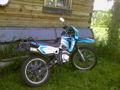 Skygo SG200