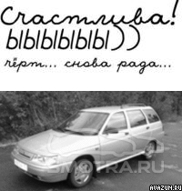 Бегемотик)
