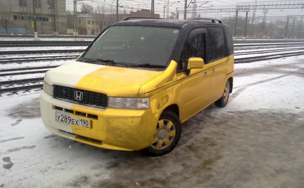 Honda Mobilio Spike Золотой Кубик-рубик