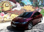 Honda Civic Bublik Car)