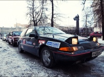 Volvo 480 E