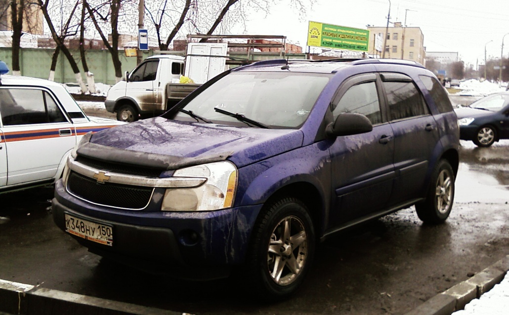 Chevrolet Equinox Blue Print