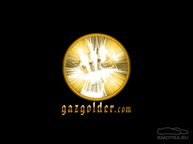 Gazgolder скачать торрент - фото 4