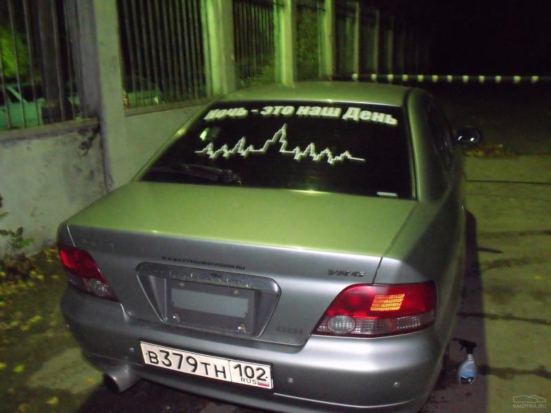 Надписи для авто своими руками 391
