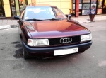 Audi 80 2.0 Comfort Edition