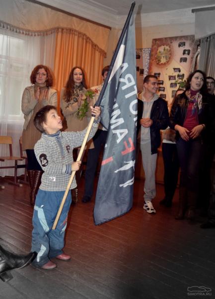 надпись на флаге