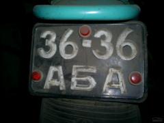 Урал M 67