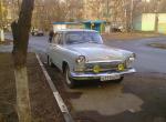 ГАЗ 21 - Р