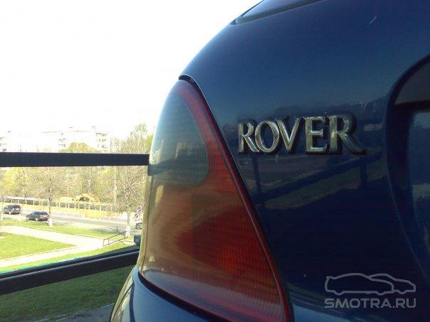 """Rover бывший мальчик """"Роша"""""""