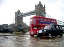 Metrocab Taxi  (II -series)