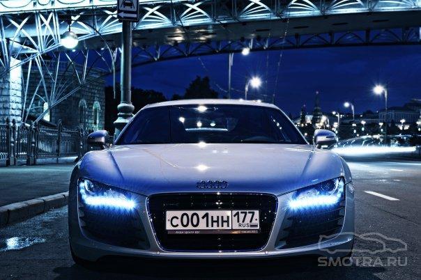 Audi R8 Coupe R-kaaaa