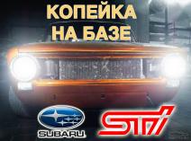 ВАЗ 21012