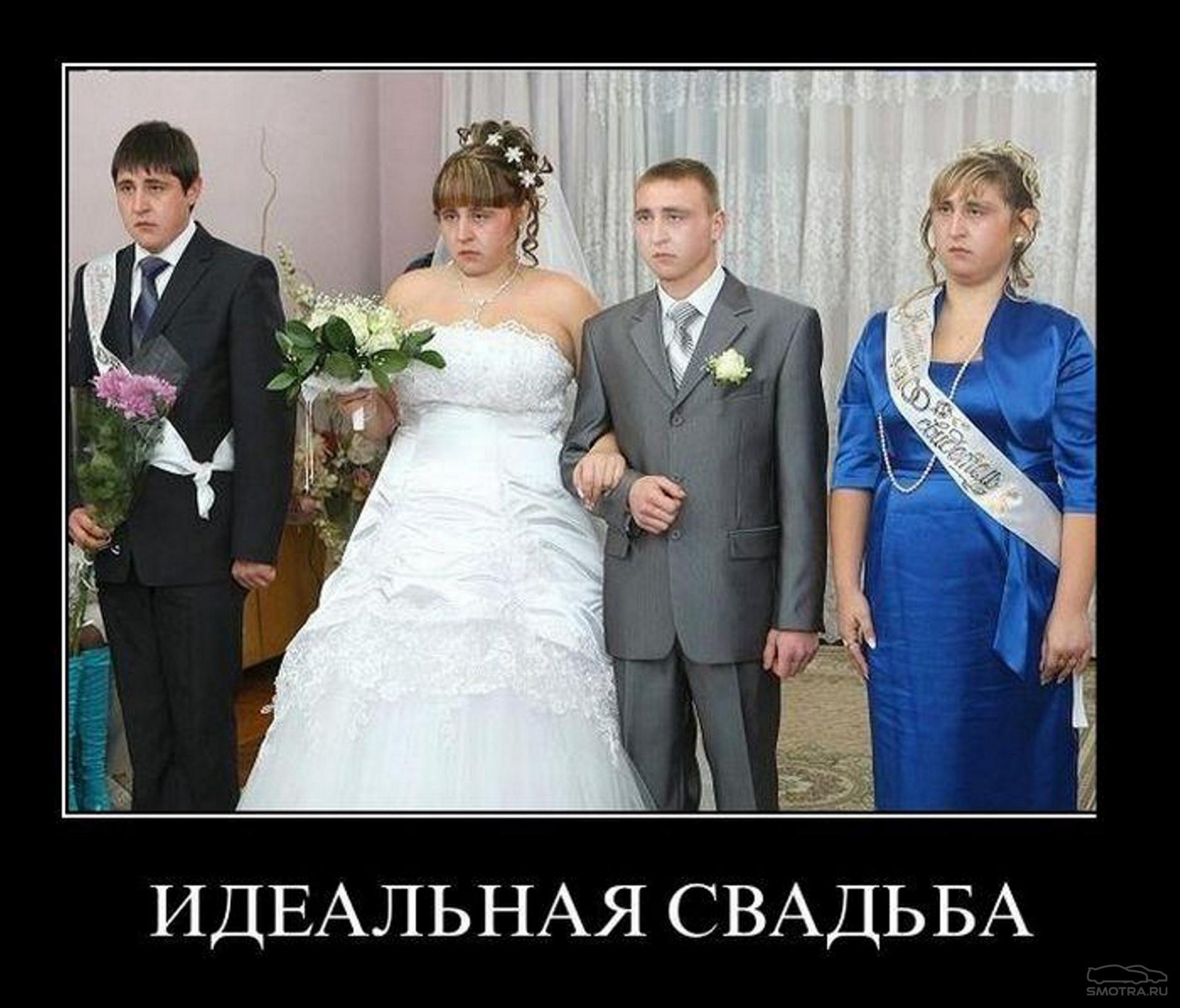 Ххх девишник перед свадьбой 20 фотография