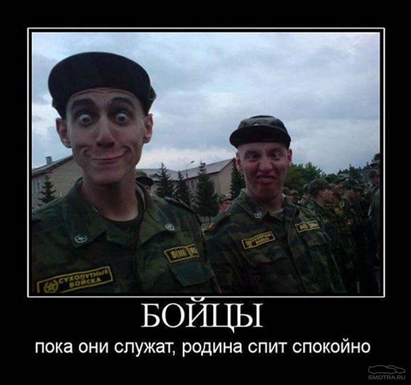 Ротный пидор в армии 15 фотография