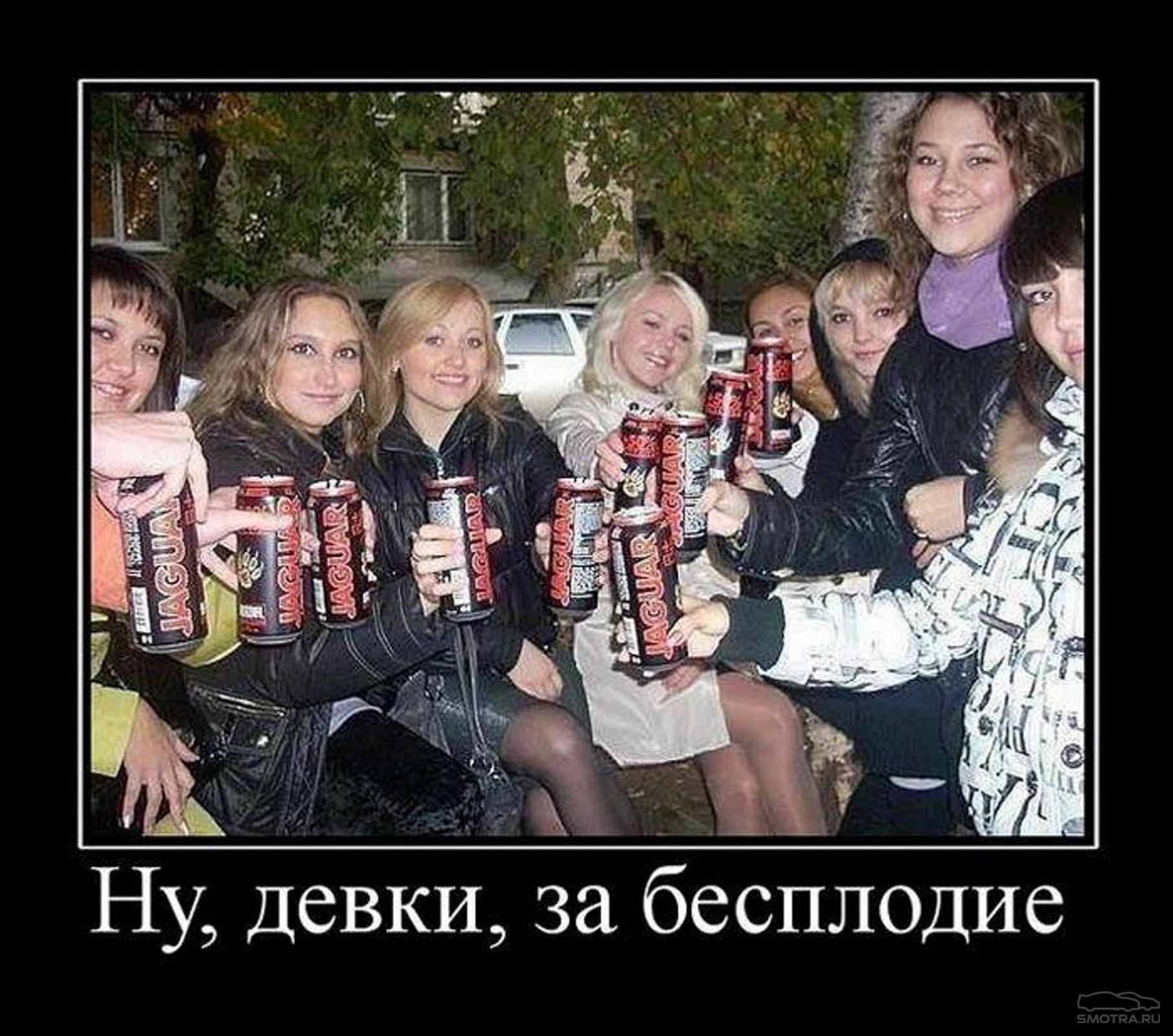 Русские девочки ебутся в сауне за бабки 13 фотография