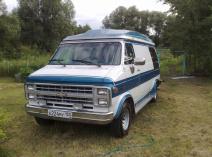 Chevrolet Van II