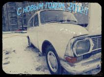 Москвич (АЗЛК) 427