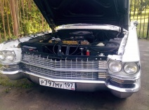 Cadillac De Ville VII