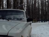 ГАЗ 2417
