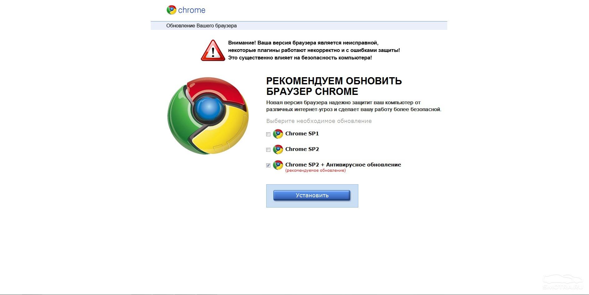 Как сделать окно браузера на полный экран? - Линчакин 14