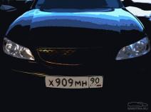 Nissan Maxima V (A33)