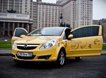 Opel Corsa D 3-door